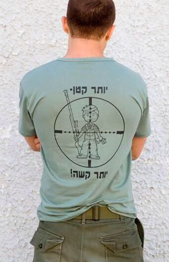 israelsoldier